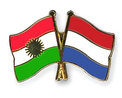Crossed Flag Pins Kurdistan-Netherlands