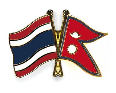Crossed Flag Pins Thailand-Nepal