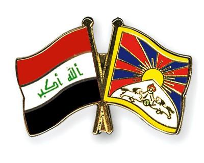 Crossed Flag Pins Iraq-Tibet