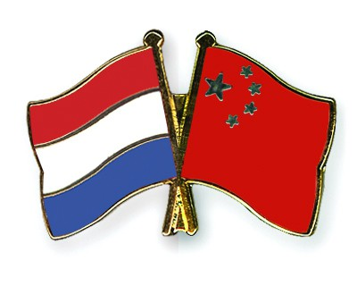 Crossed Flag Pins Netherlands-China