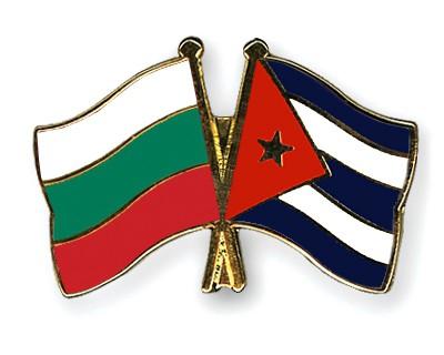 Crossed Flag Pins Bulgaria-Cuba