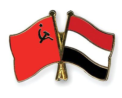 Crossed Flag Pins USSR-Yemen