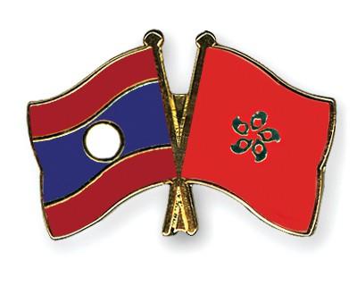 Crossed Flag Pins Laos-Hong-Kong