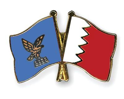 Crossed Flag Pins Friuli-Venezia-Giulia-Bahrain