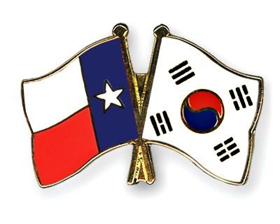 Crossed Flag Pins Texas-South-Korea