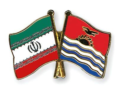 Crossed Flag Pins Iran-Kiribati