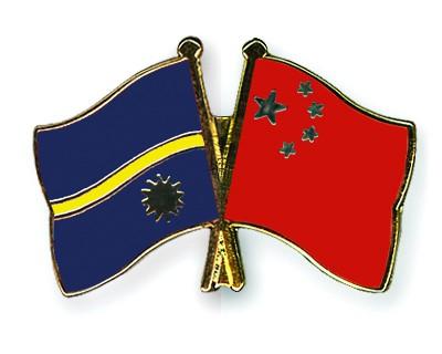 Crossed Flag Pins Nauru-China
