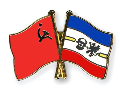 Crossed Flag Pins USSR-Mecklenburg-Western-Pomerania