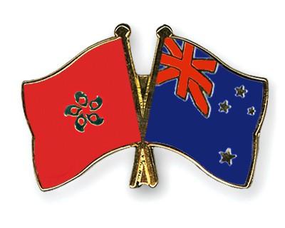 Crossed Flag Pins Hong Kong New Zealand