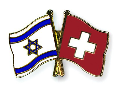 Special Offer Crossed Flag Pins Israel-Switzerland