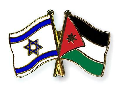 Crossed Flag Pins Israel-Jordan
