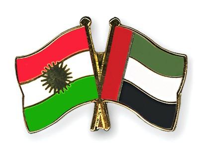 Crossed Flag Pins Kurdistan-United-Arab-Emirates