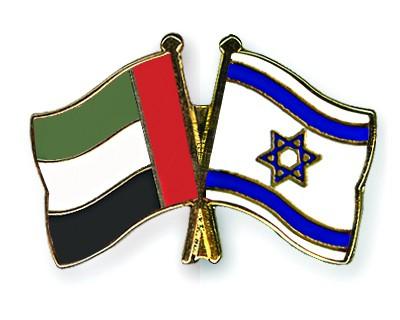 Crossed Flag Pins United-Arab-Emirates-Israel