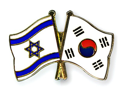 Special Offer Crossed Flag Pins Israel-South-Korea