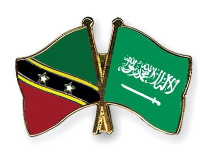 Crossed Flag Pins Saint-Kitts-and-Nevis-Saudi-Arabia