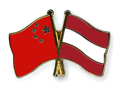 Special Offer Crossed Flag Pins China-Austria