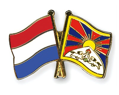 Crossed Flag Pins Netherlands-Tibet