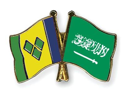 Crossed Flag Pins Saint-Vincent-and-the-Grenadines-Saudi-Arabia