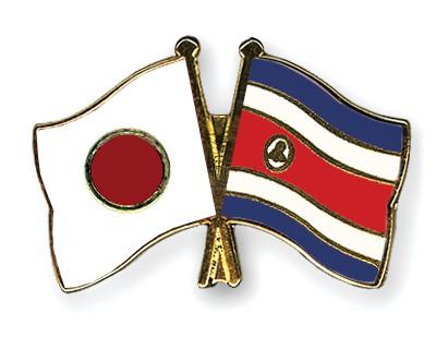 Crossed Flag Pins Japan-Costa-Rica