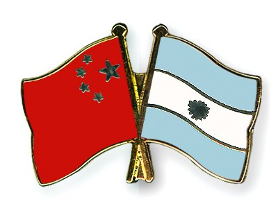 Crossed Flag Pins China-Argentina