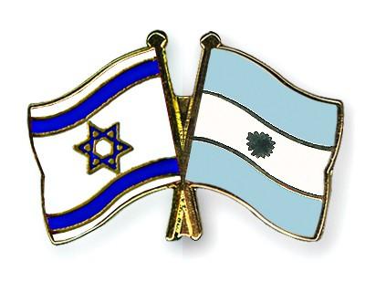 Crossed Flag Pins Israel-Argentina