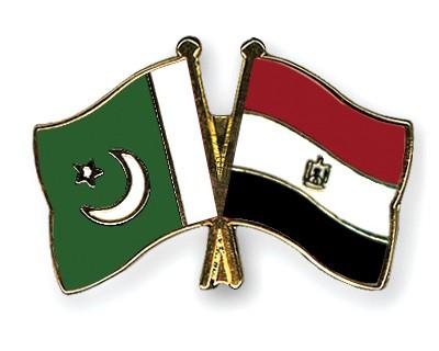 Crossed Flag Pins Pakistan-Egypt