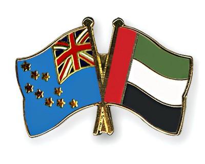 Crossed Flag Pins Tuvalu-United-Arab-Emirates