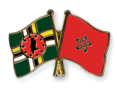 Crossed Flag Pins Dominica-Hong-Kong