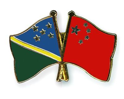 Crossed Flag Pins Solomon-Islands-China