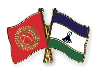 Crossed Flag Pins Kyrgyzstan-Lesotho