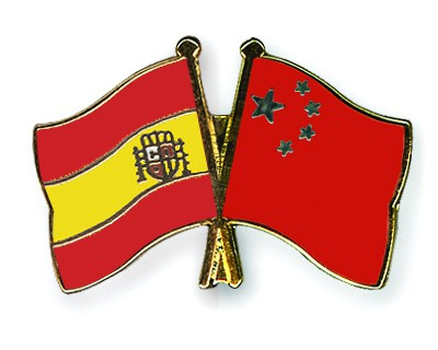 Crossed Flag Pins Spain-China