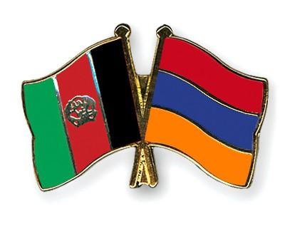 Crossed Flag Pins Afghanistan-Armenia
