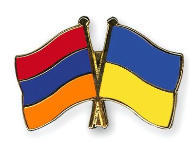Crossed Flag Pins Armenia-Ukraine