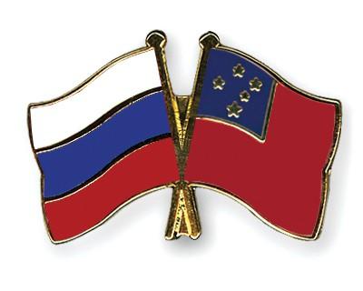 Crossed Flag Pins Russia-Samoa