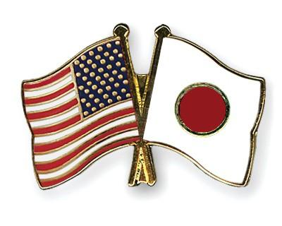 Crossed Flag Pins USA-Japan
