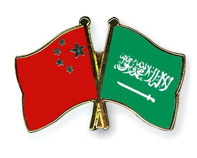 Crossed Flag Pins China-Saudi-Arabia
