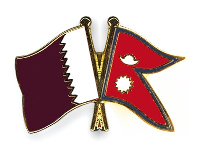 Special Offer Crossed Flag Pins Qatar-Nepal