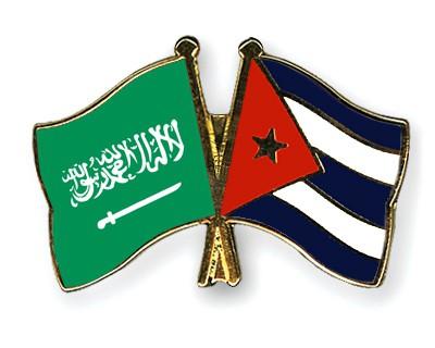 Crossed Flag Pins Saudi-Arabia-Cuba