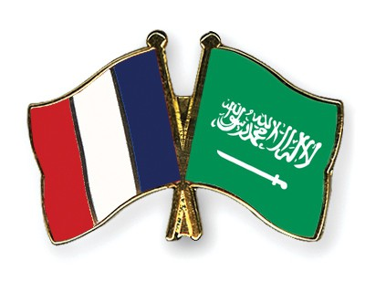 Special Offer Crossed Flag Pins France-Saudi-Arabia