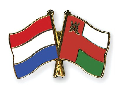 Crossed Flag Pins Netherlands-Oman