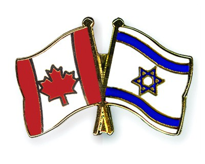 Special Offer Crossed Flag Pins Canada-Israel