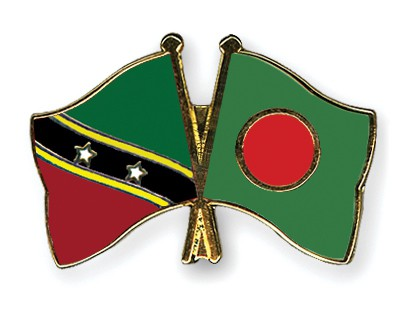 Crossed Flag Pins Saint-Kitts-and-Nevis-Bangladesh
