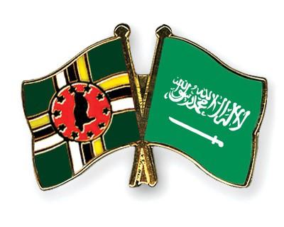 Crossed Flag Pins Dominica-Saudi-Arabia