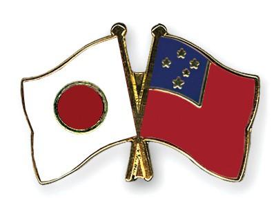 Crossed Flag Pins Japan-Samoa