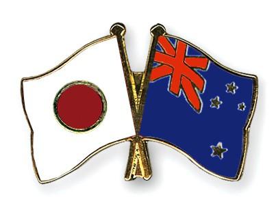 Crossed Flag Pins Japan-New-Zealand