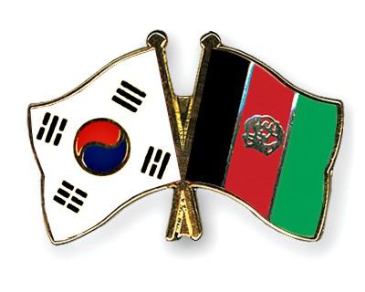 Crossed Flag Pins South-Korea-Afghanistan