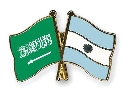 Crossed Flag Pins Saudi-Arabia-Argentina