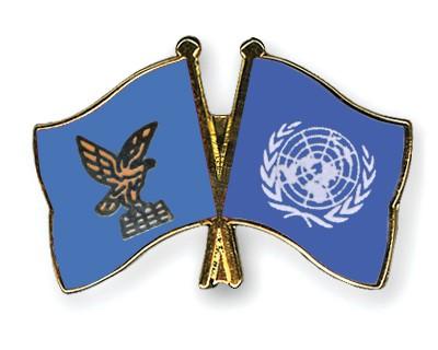 Crossed Flag Pins Friuli-Venezia-Giulia-UNO