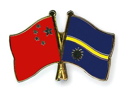 Crossed Flag Pins China-Nauru