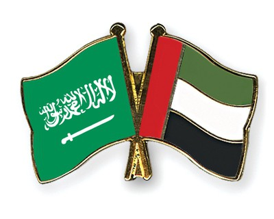 Crossed Flag Pins Saudi-Arabia-United-Arab-Emirates